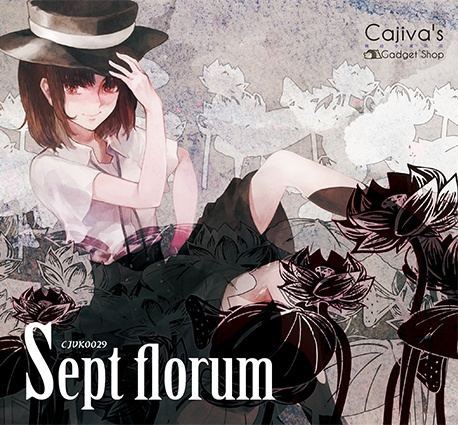 [DL]Sept florum