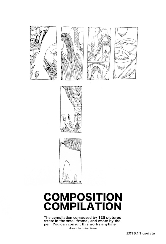 COMPOSITION COMPILATION