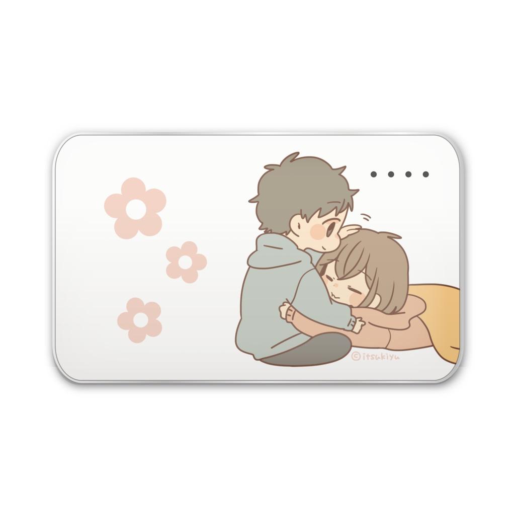 ★モバイルバッテリー