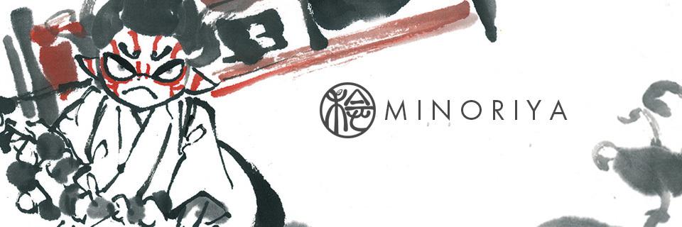 minoriya
