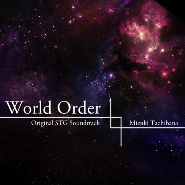 -World Order- Original STG Soundtrack (Hi-Res)