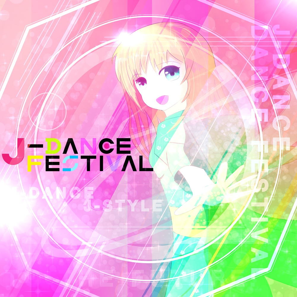 J-Dance Festival