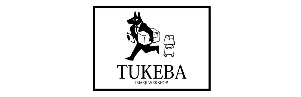TUKEBA