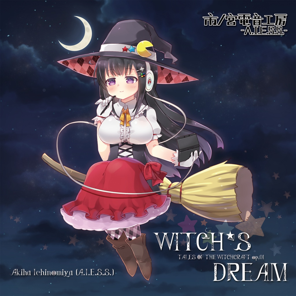 Witch's Dream -TALES OF THE WITCHCRAFT op.01-