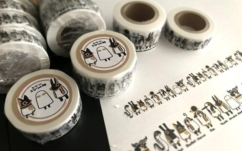 とーとつにエジプト神 マスキングテープ