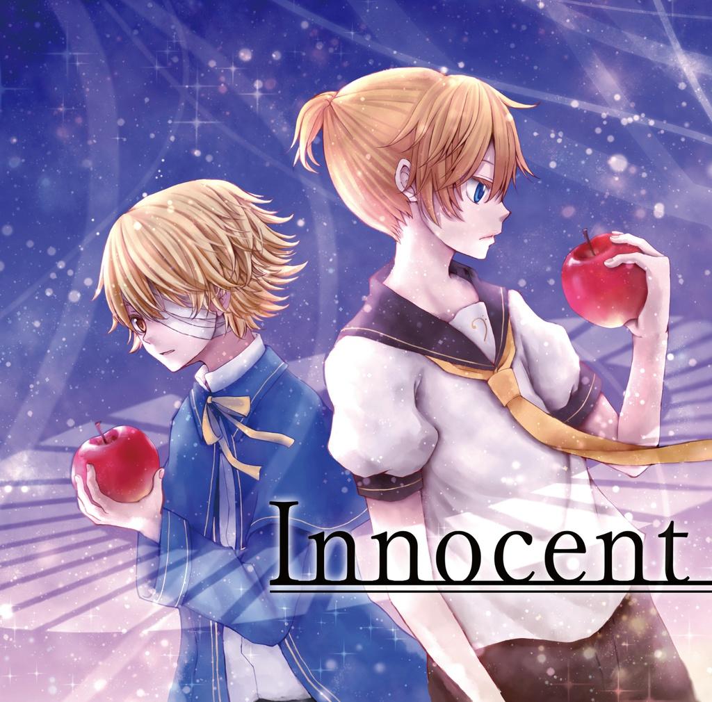 【鏡音レン・Oliver】Innocent【ピアノバラード】