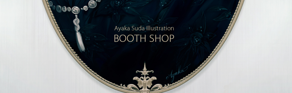 Ayaka Suda Illustration Shop