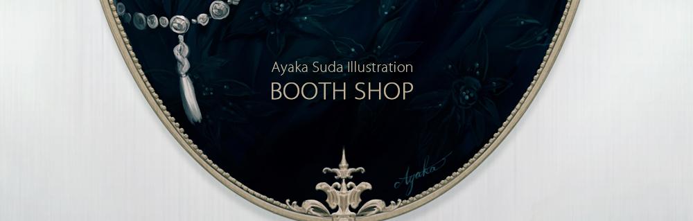 Ayaka Suda Illustration Shop