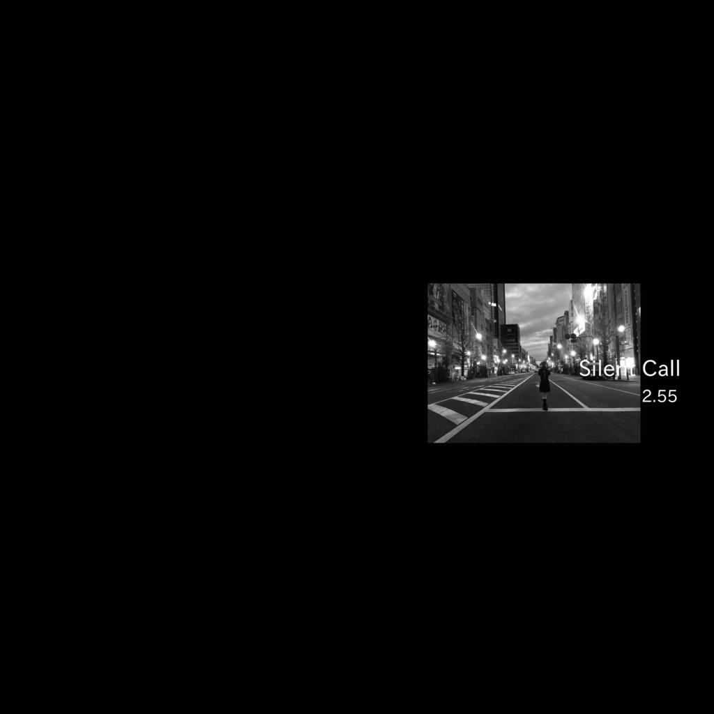 2.55フルアルバム「Silent Call」通常版