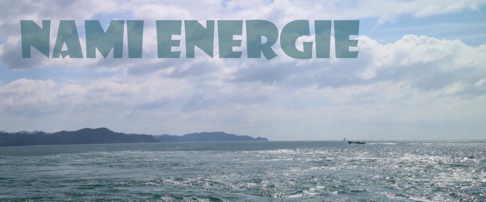 波・エネルギー