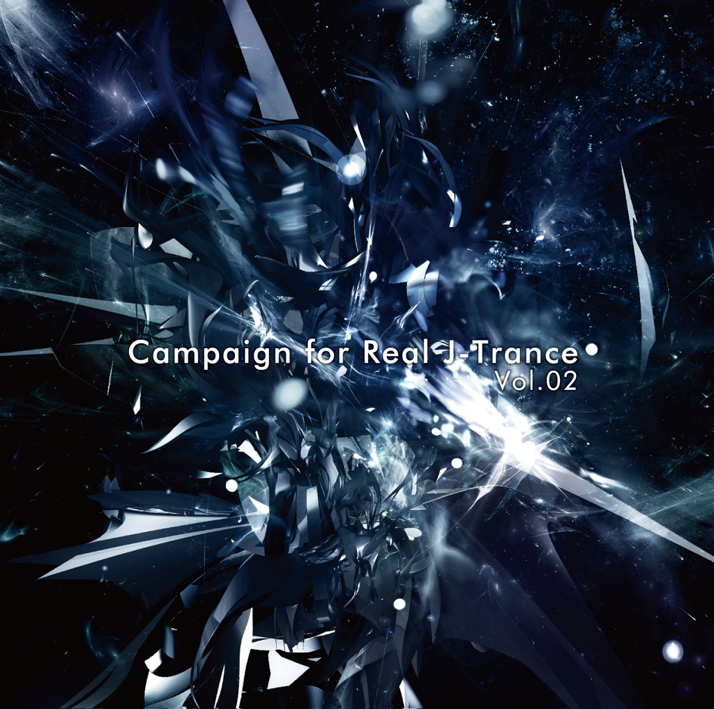 Campaign for Real J-Trance Vol.02