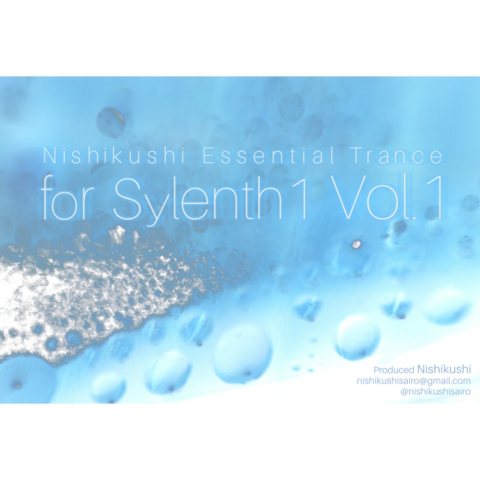Nishikushi Essential Trance for Sylenth1 Vol.1