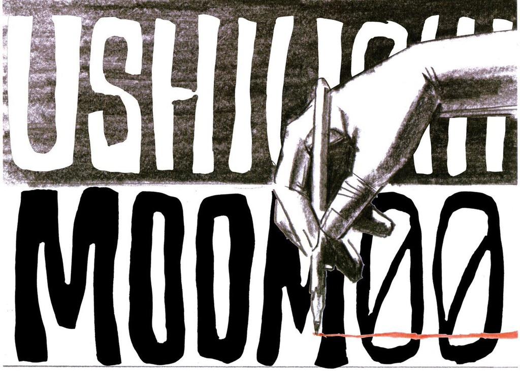 USHIUSHI MOOMOO