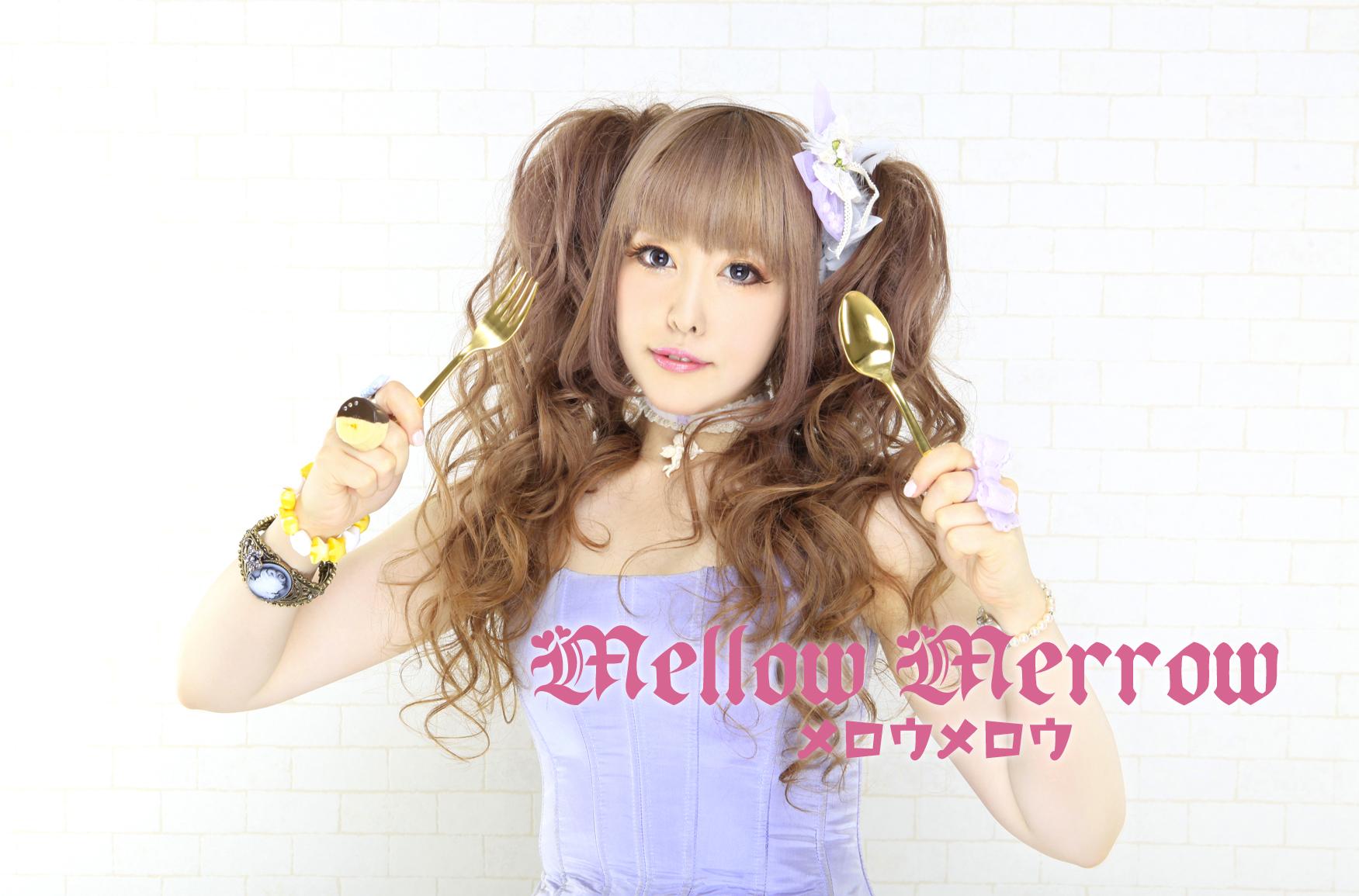 Mellow Merrow -メロウメロウ-