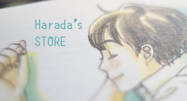 Harada's STORE
