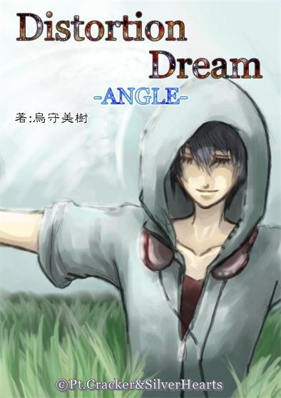 Distortion Dream ANGLE