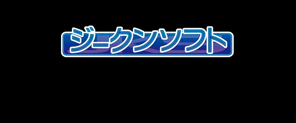 gee-kun-soft01