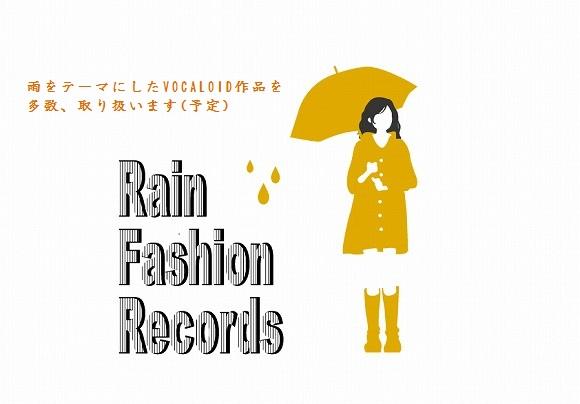 Rain Fashion Records