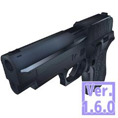 3D 銃 (クリスタ1.6.0~・コミスタ用)ガン ピストル