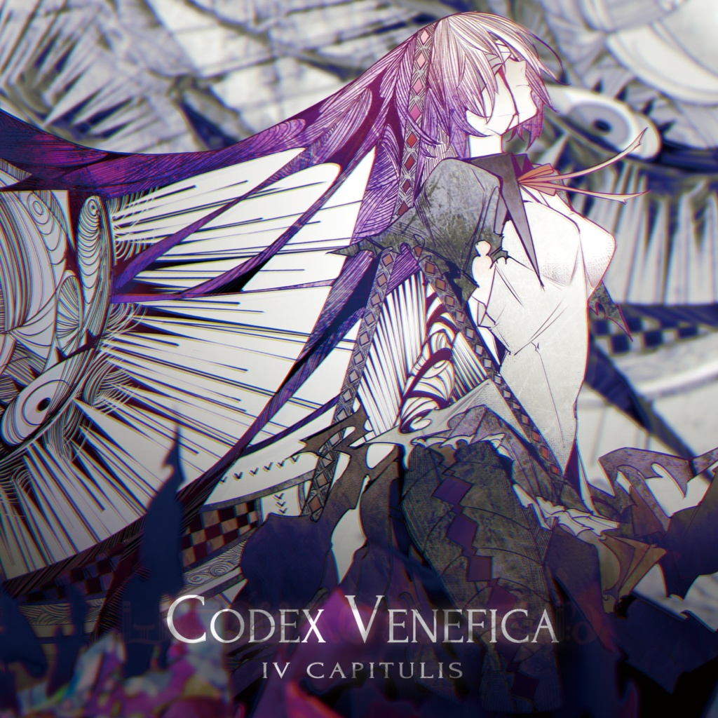 Codex Venefica / Ⅳ Capitulis