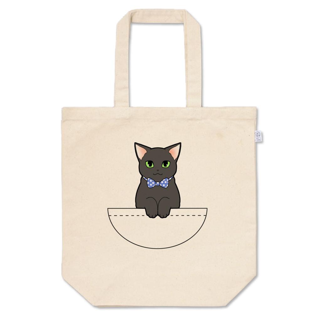 灰猫と一緒におでかけバッグ