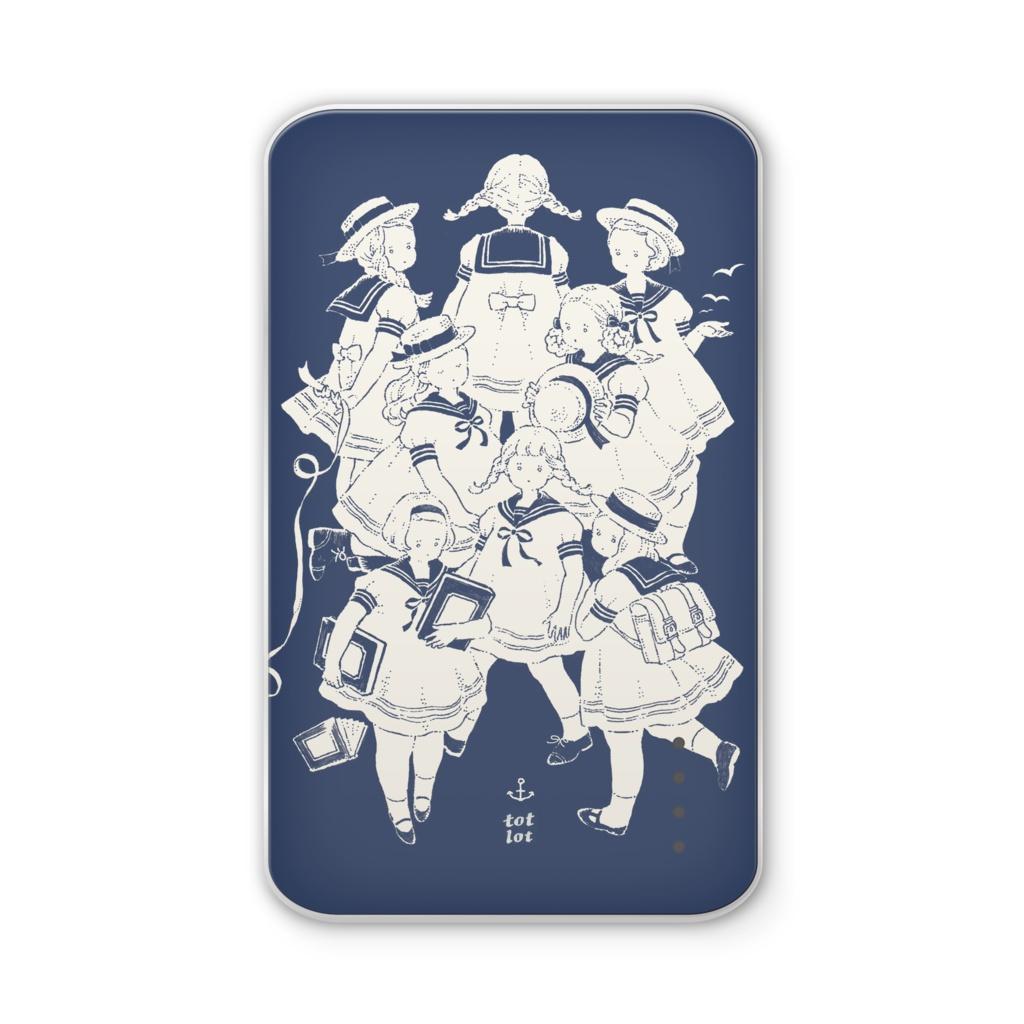 モバイルバッテリー セーラー(青)