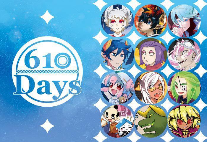 610 Days 回転むてん丸卓上カレンダー