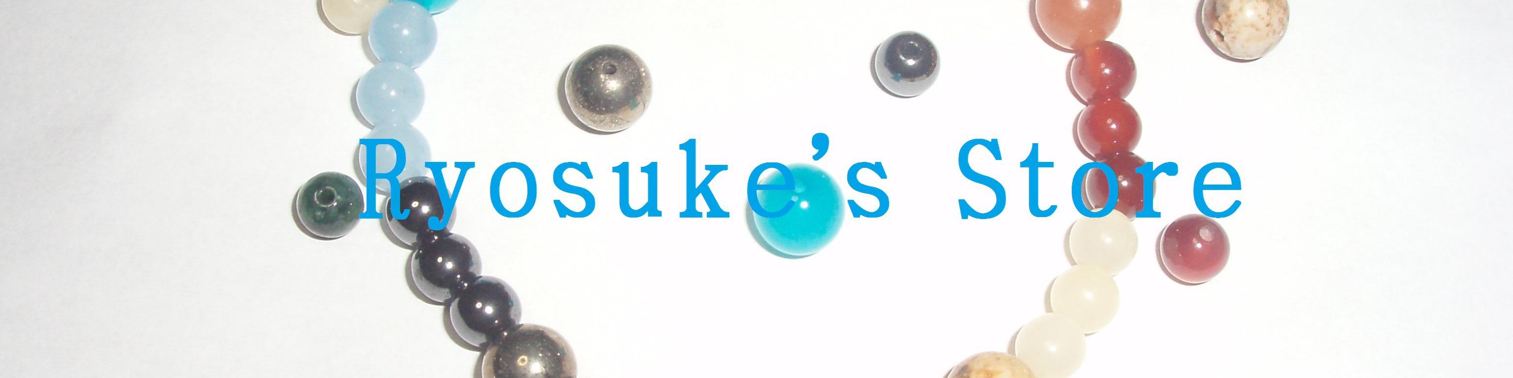 Ryosuke's store