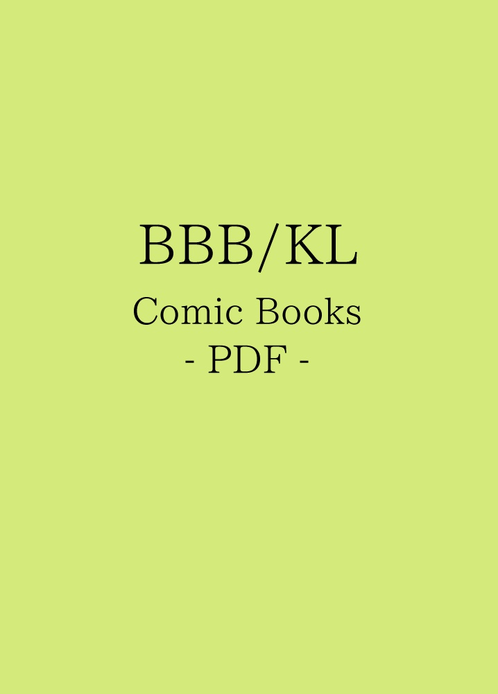 ● B3/KL=C:準備中