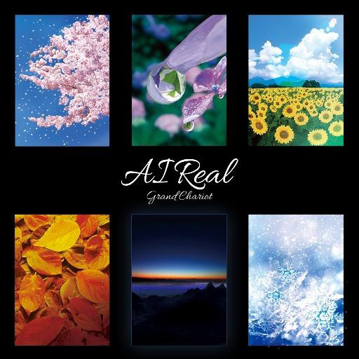 AIReal