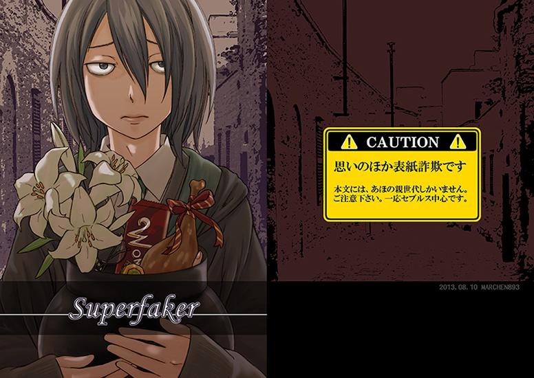 Superfaker