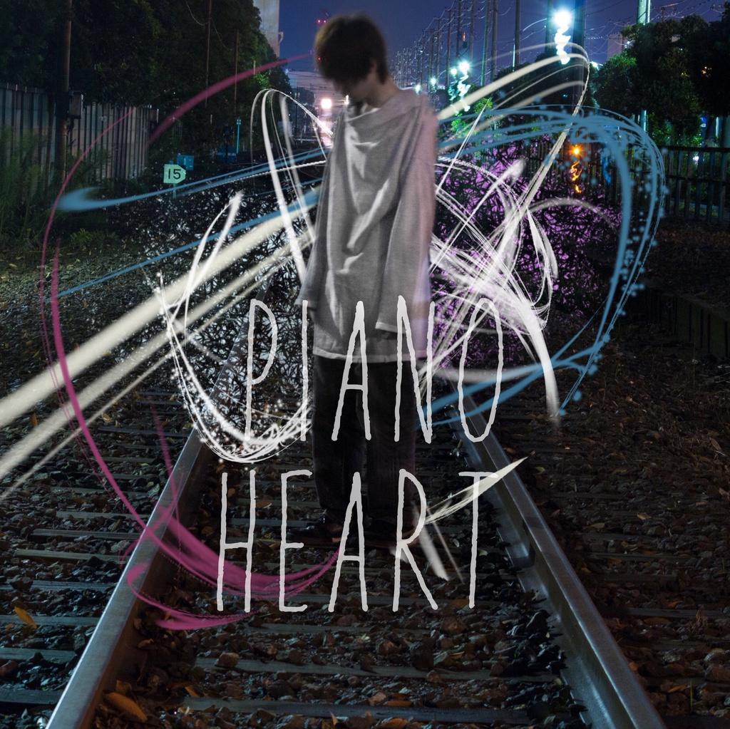 【通常版】PiANo Heart