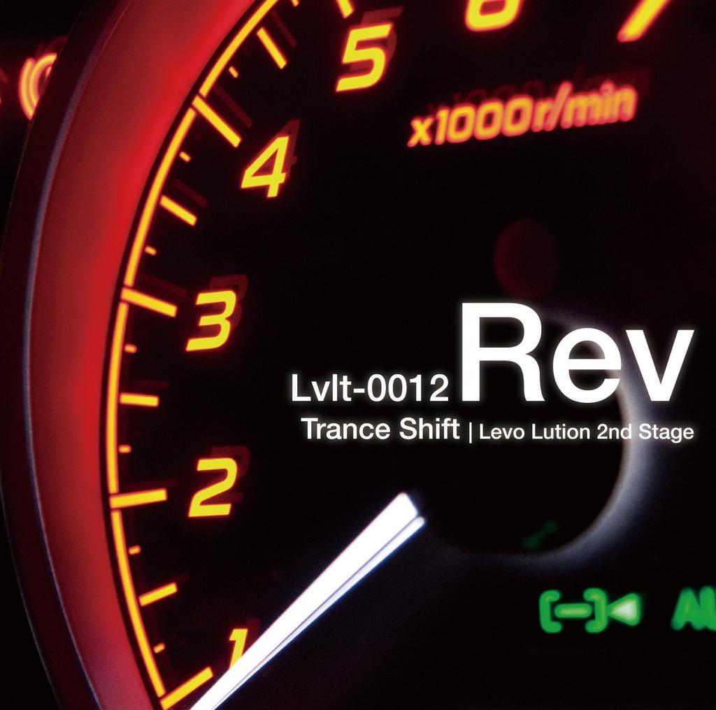 Lvlt-0012 Rev