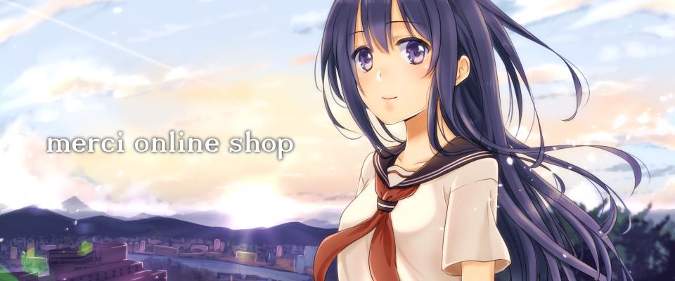 merci Online shop