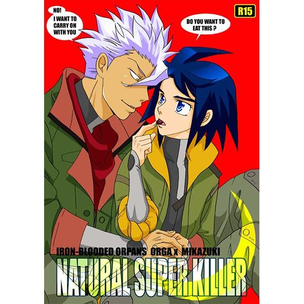 NATURAL SUPER KILLER