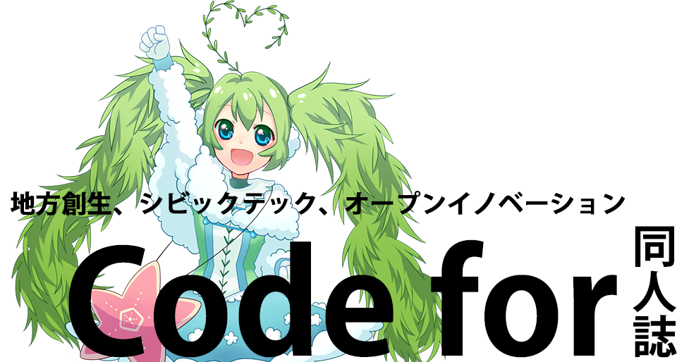 Code for 同人誌 in Booth