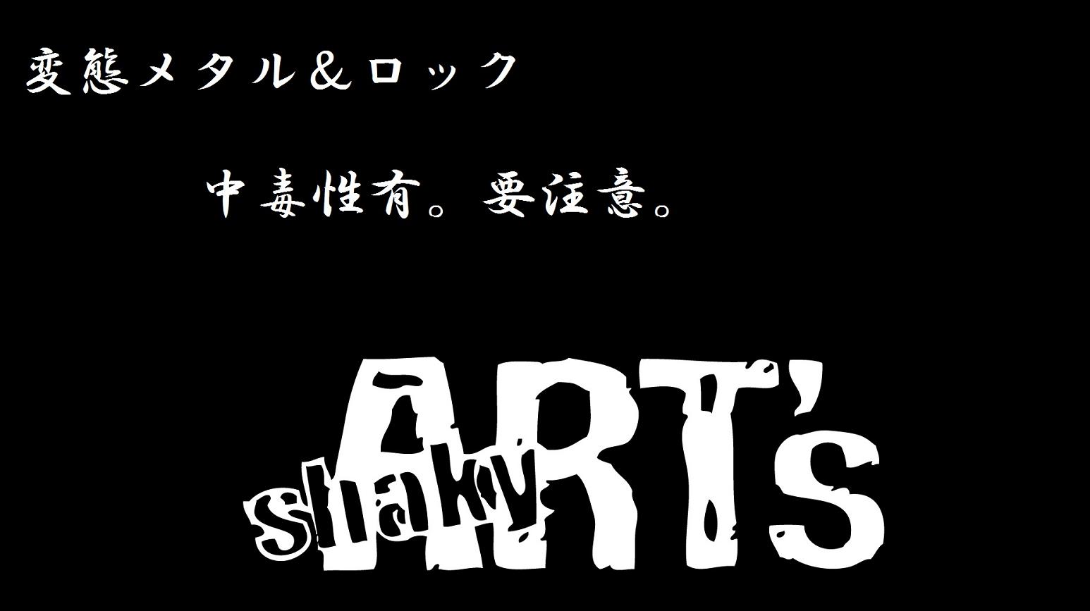 shaky ART's