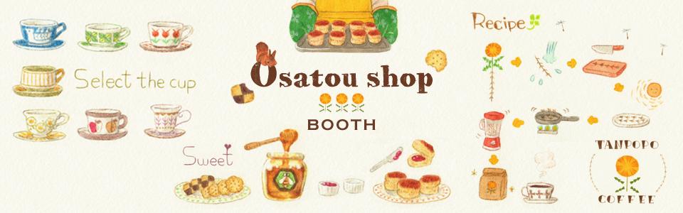Osatou Shop