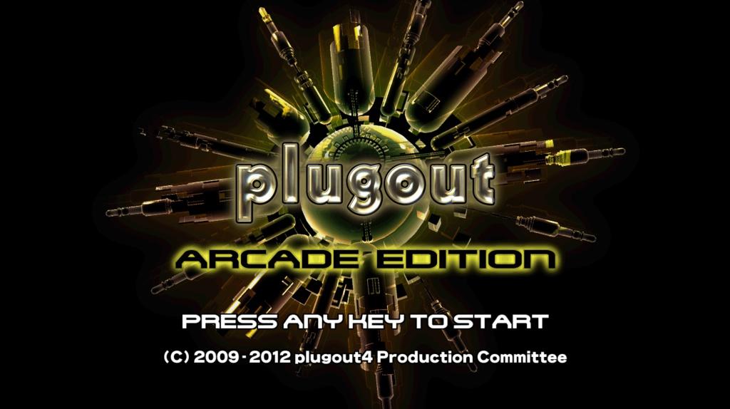 5鍵盤音楽ゲーム「plugout -ARCADE EDITION-」