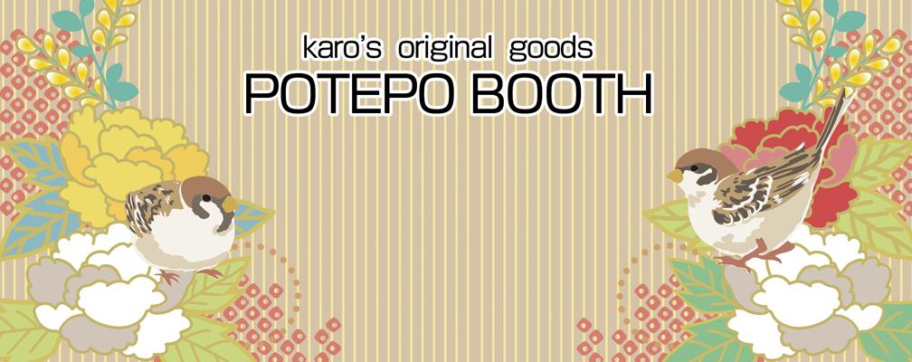 potepo -karo