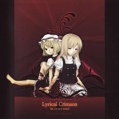 【ENS-0001】LyricalCrimson