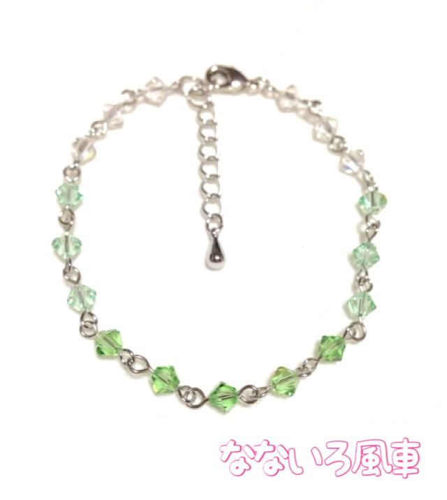 【緑】グラデーションブレスレット
