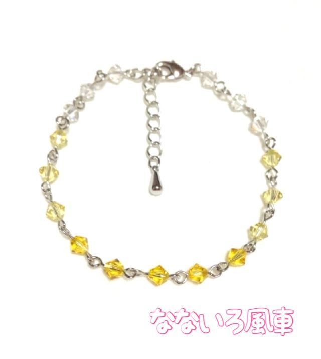 【黄】グラデーションブレスレット