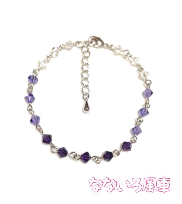 【紫】グラデーションブレスレット