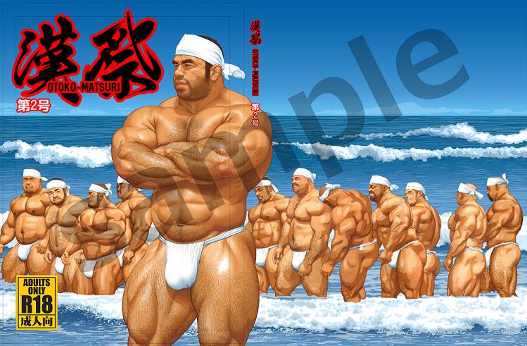 【ゲイ】●オナニー用おかず二次元画像10●【専用】 <mark>[ひまわり学級]</mark>&#169;bbspink.comYouTube動画>1本 ->画像>829枚