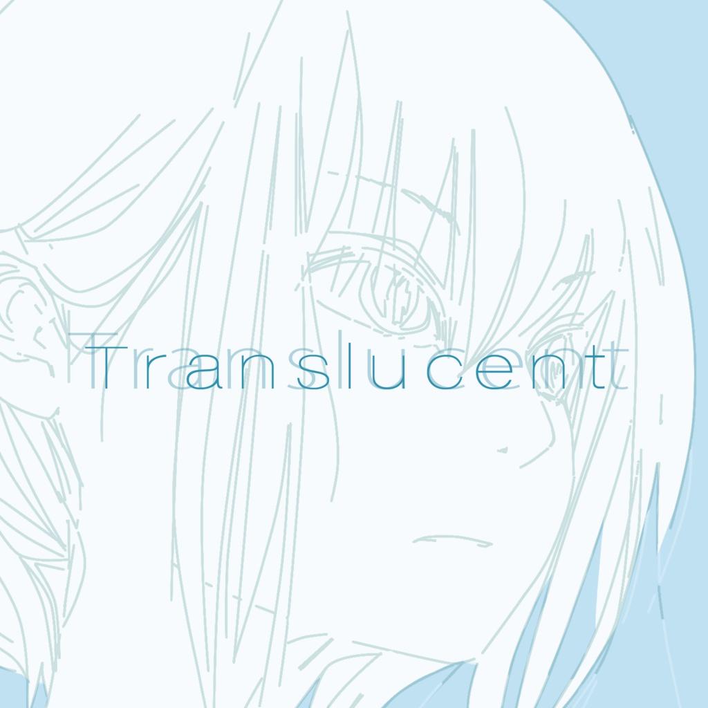 room / Translucent