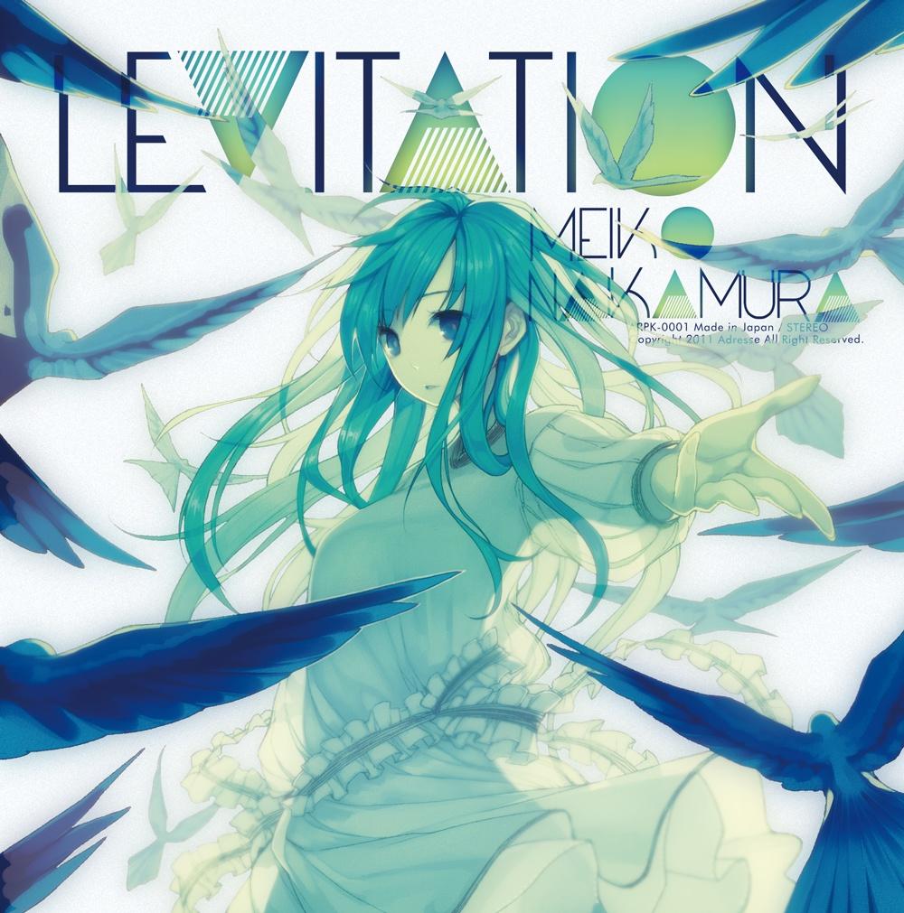 LEVITATION / 仲村芽衣子