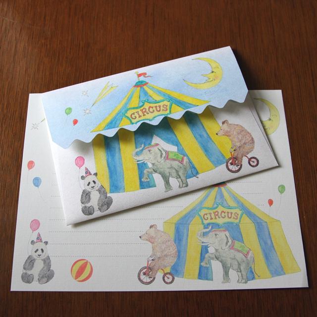 Letter Set Night Circus