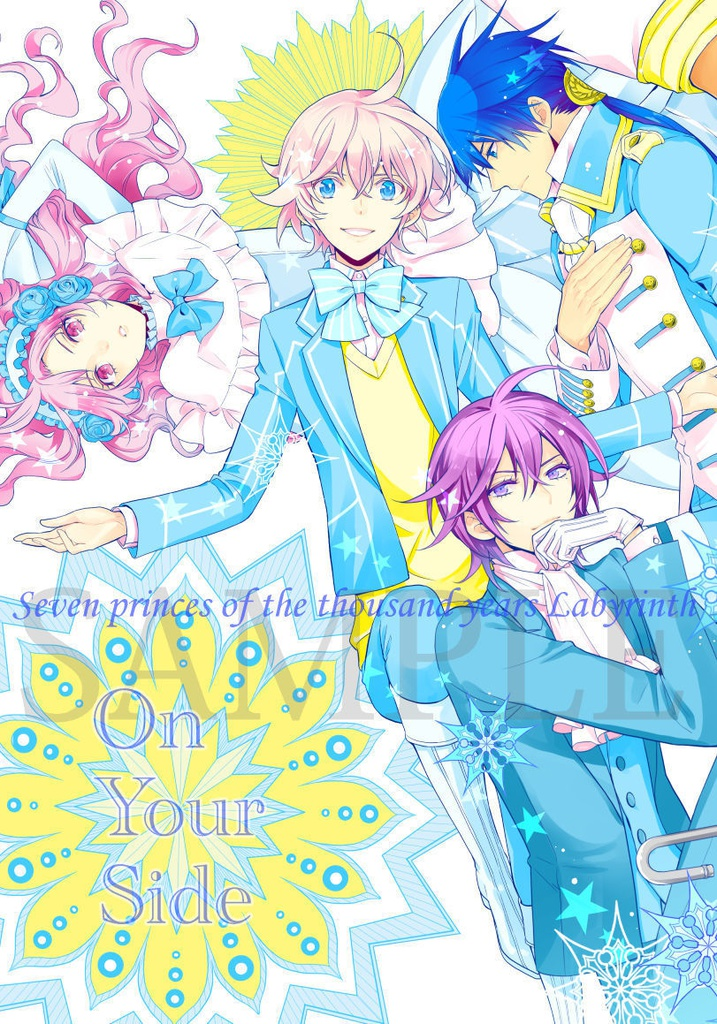 「On Your Side」