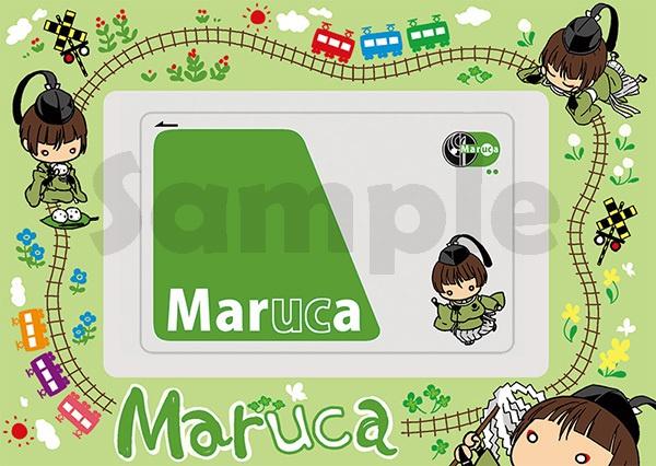 ICカードステッカー「Maruca」